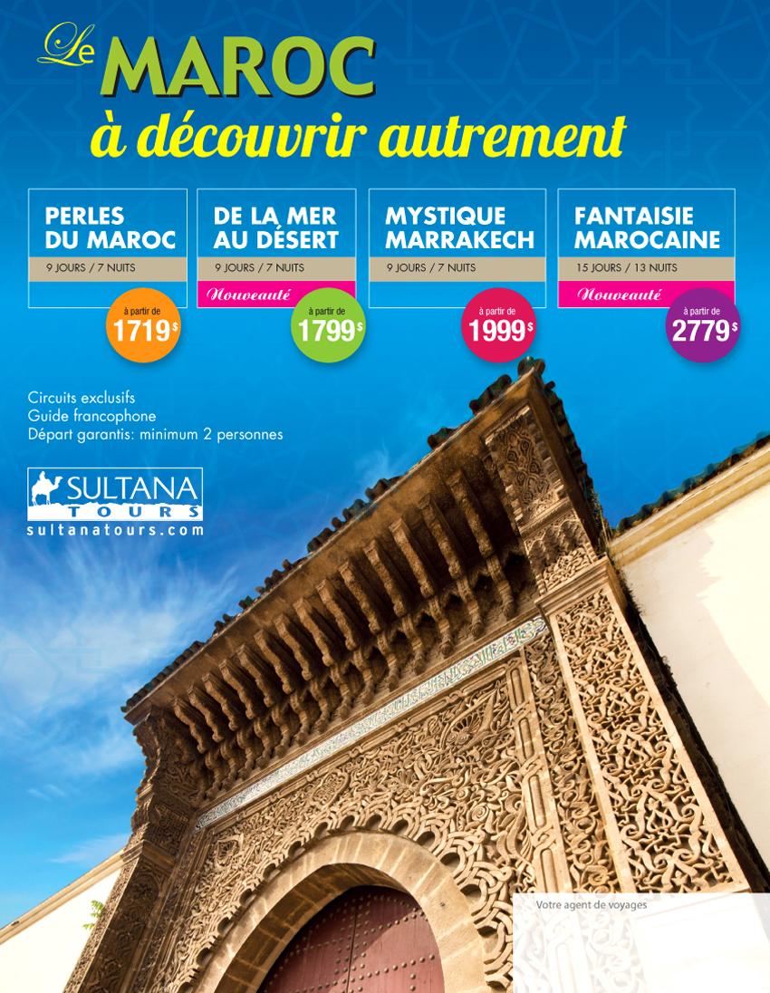 Le-Maroc 2017