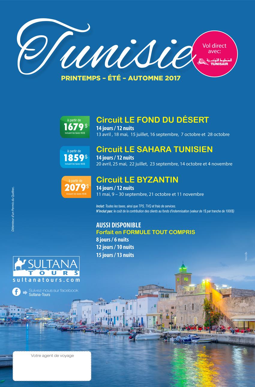 Tunisie printemps-été 2017
