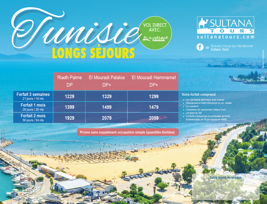 Tunisie 2017