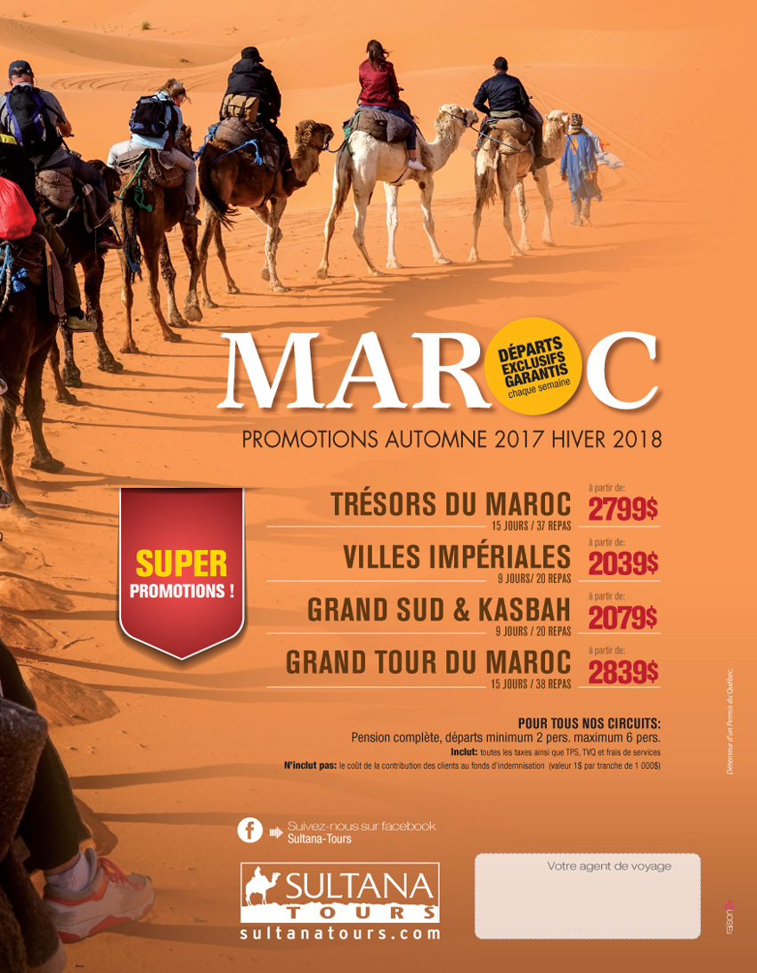 Maroc 2017