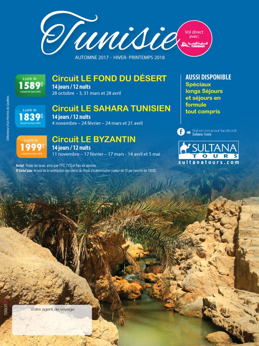 Circuit Tunisie 2017